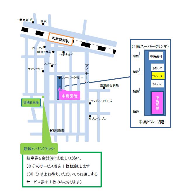 簡易地図1
